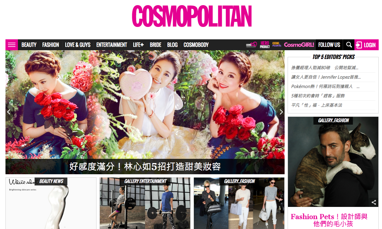 cosmo-homepage